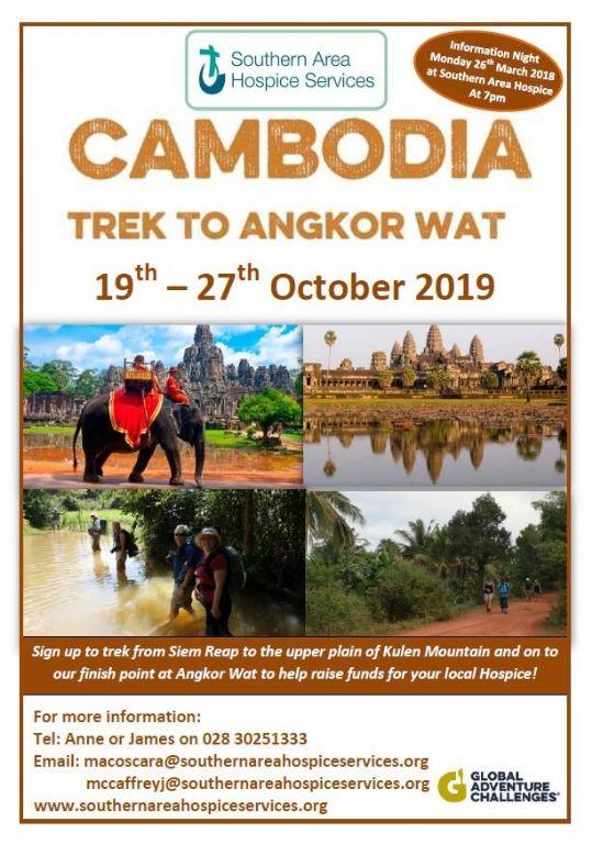 Trek Cambodia